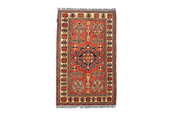 Afghan Orientalisk Matta 97x158 - Flerfärgad - Heminredning - Mattor - Orientaliska mattor