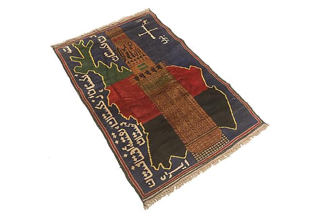 Beluch Orientalisk Matta 83x130 - Flerfärgad - Heminredning - Mattor - Orientaliska mattor