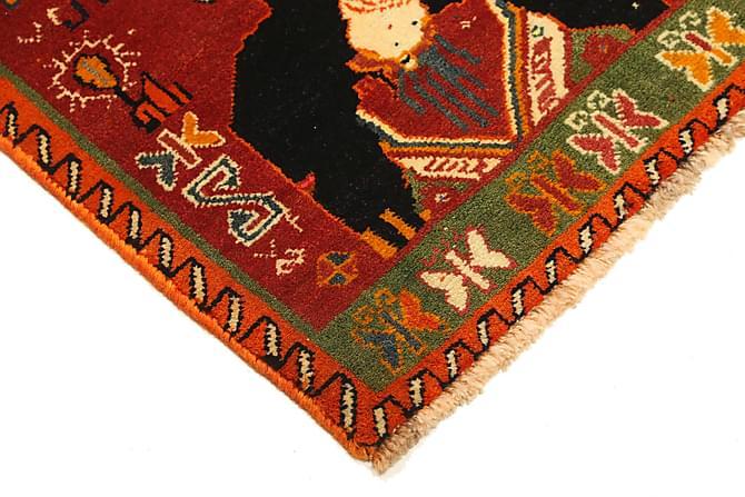 Ghashghai Orientalisk Matta 56x58 - Flerfärgad - Heminredning - Mattor - Orientaliska mattor
