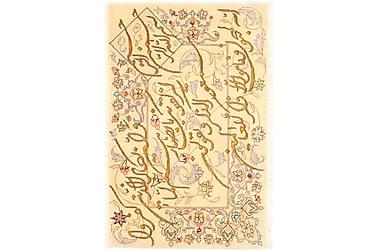 Tabriz Orientalisk Matta 42x68