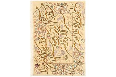 Tabriz Orientalisk Matta 44x66