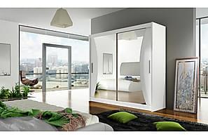 Kanon Garderober - Köp billig Garderob & garderobssystem online - Trademax LV-27